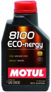 Motul 8100 Eco-Nergy