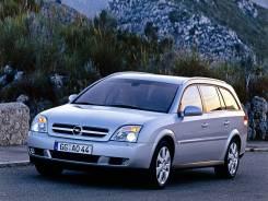 Заглушка бампера. Opel Vectra, C