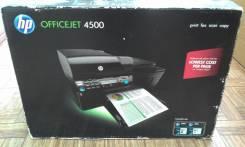 Цветной принтер Officejet-4500