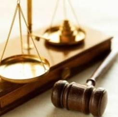 Юридическая помощь в составлении АКТА Осмотра ДЛЯ Страховой!