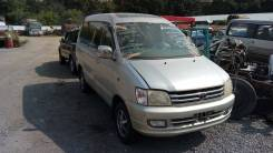 Toyota Town Ace Noah. CR500020031, 3CT