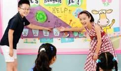 Преподаватель английского языка в Китай