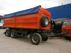 Нефаз 8560-04. Нефаз 8560-13-04, 18 000 кг.