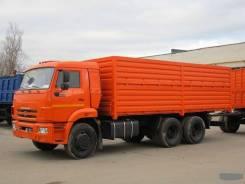 КамАЗ 65115. Камаз 6387-01 бортовой зерновоз (на шасси Камаз 65115), 11 760куб. см., 14 500кг.