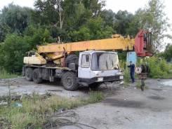 Днепр КС-5473. Продам кран, 25 000 кг., 24 м.