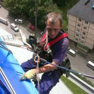 Промышленный альпинист. Среднее образование, опыт работы 5 лет
