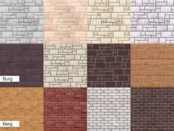 Панель фасадная Docke-R Burg 1070х470мм Песчаный