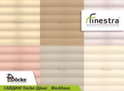 Сайдинг виниловый Docke Blockhaus (лимон) 3660мм