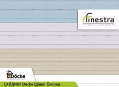 Сайдинг виниловый (халва) Docke D5C (Ёлочка) 3050х254мм 0.78м2