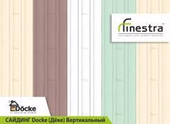 Вертикальный сайдинг виниловый Docke S7 (киви) 3050мм
