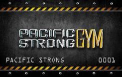 Продам годовой безлимитный абонемент в Pacific Stong GYM (новый)