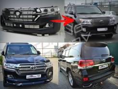 Кузовной комплект. Toyota Land Cruiser, URJ200, UZJ200, URJ202, VDJ200, UZJ200W, URJ202W, GRJ200