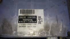 Блок управления двс. Toyota Vista Ardeo, SV50G, SV50 Toyota Vista, SV50 Двигатель 3SFSE