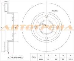 Диск тормозной передний NISSAN AD Y11 Wag, Sunny B15, Sylpfhy G10, Bluebird U14, Primera P11, Exper SAT ST-40206-4M402