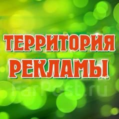 Дизайнер-печатник. Улица Морозова Павла Леонтьевича 113
