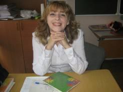 Психолог. Высшее образование по специальности, опыт работы 9 лет