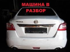 Nissan Teana. L33