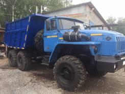 Урал. Шасси длиннобазовое Евро-2 дв. ямз-236, 1 600 куб. см., 1 500 кг.