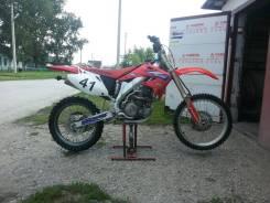 Honda. 450 куб. см., исправен, без птс, без пробега