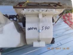Volvo S70 2,5 АКПП отопитель в сборе