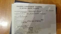 Русская механика Буран А. исправен, есть птс, с пробегом. Под заказ