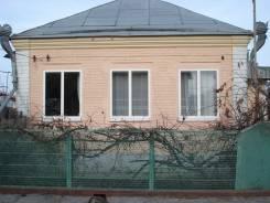 Продаю дом. Ул. Слепокурова, р-н центр, площадь дома 62 кв.м., централизованный водопровод, электричество 10 кВт, отопление газ, от агентства недвижи...