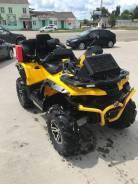 Stels ATV 800G Guepard. исправен, есть птс, с пробегом. Под заказ