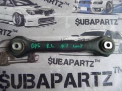 Рычаг подвески. Subaru Legacy, BP9, BHE, BL5, BH9, BHC, BP5, BE9, BE5, BH5, BPE, BEE, BHCB5AE Двигатели: EJ30D, EJ253, EJ254, EJ202, EJ201, EJ204, EJ2...