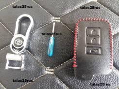 Чехлы для ключей. Toyota Harrier, ASU60W, ZSU60, ZSU60W