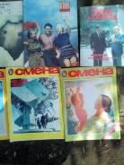 Старые журналы от 60 х по 90 е года. Оригинал