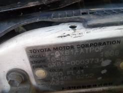 AКПП 1GGE Toyota Mark II, GX81. Toyota Mark II, GX81 Двигатель 1GGE