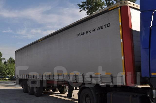 Manac-Auto. Полуприцеп шторный Манак Авто 2013 г. в. в наличии, 30 000 кг.