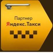 """Водитель такси. ООО """"АТС"""". Улица Автозаводская 12"""