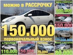 Toyota Prius. автомат, передний, 1.5 (76л.с.), бензин, 150 000тыс. км