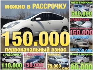 Toyota Prius. автомат, передний, 1.5 (76 л.с.), бензин, 150 000 тыс. км