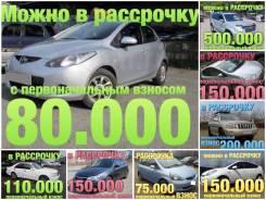 Mazda Demio. автомат, передний, 1.5 (113л.с.), бензин, 158 000тыс. км