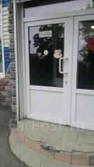 Аренда помещения под любой вид деятельности. 73 кв.м., улица Адмирала Кузнецова 60, р-н 64, 71 микрорайоны. Дом снаружи