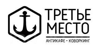 """Антикафе и коворконг """"Третье место"""" в Старом дворике ГУМа"""