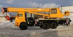 Галичанин КС-55713-5В-4. КС 55713-5В-4 автокран 25т. (Камаз-43118) Овоид, 10 850 куб. см., 25 000 кг., 31 м.