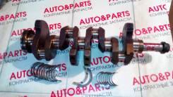 Коленвал. Nissan: Sunny, Lucino, AD, Pulsar, Almera Двигатели: GA14DE, GA13DE, GA13DS, GA14DS, GA14S, GA15DS