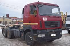 МАЗ 6430В9. Маз 6430, седельный тягач, 2014г., 14 800 куб. см., 20 000 кг.