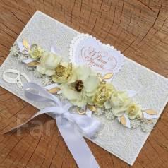 Открытка-конверт - В День Свадьбы! Ручная работа