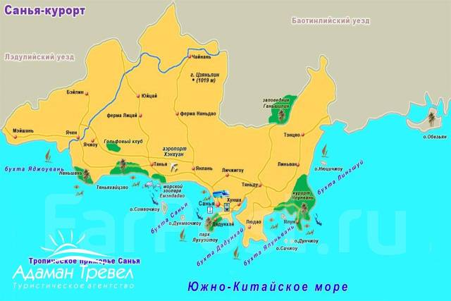 Санья. Пляжный отдых. Восточные Гавайи о. Хайнань+ Прямые рейсы из Владивостока