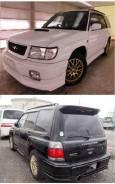 Губа. Subaru Forester, SF9, SF5, SF6. Под заказ