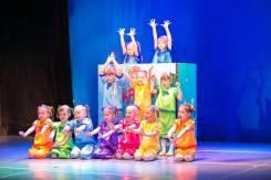 Танцевальная студия Шкода: набор детей от 3-4 лет (утренняя группа)