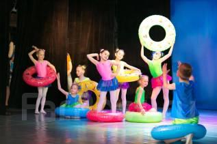 Танцевальная студия Шкода: набор детей от 6-7 лет (до конца сентября)
