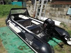 Shturman Fisherman. 2016 год, длина 3,80м., двигатель подвесной, 18,00л.с., бензин