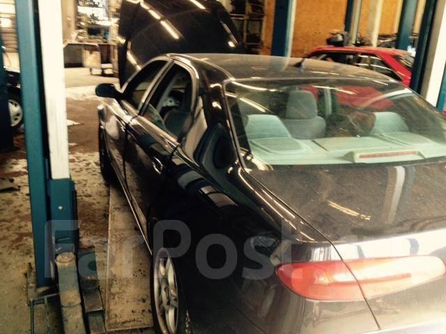 Цилиндр сцепления рабочий Alfa Romeo 166