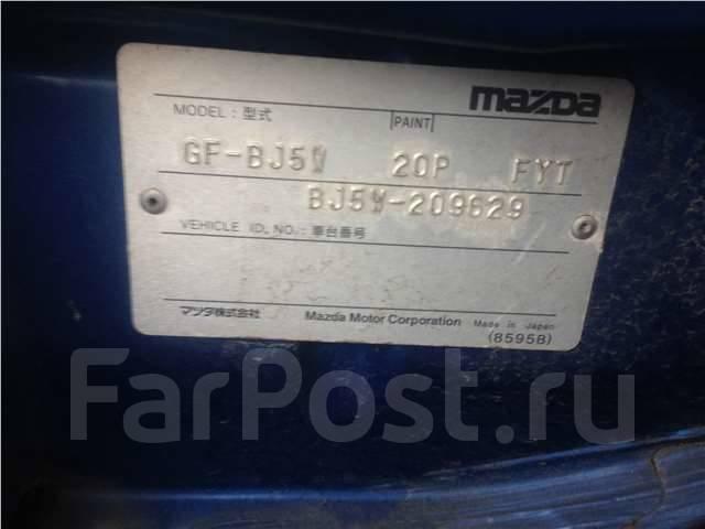 Петля двери Mazda 323 (BJ) 1998-2003