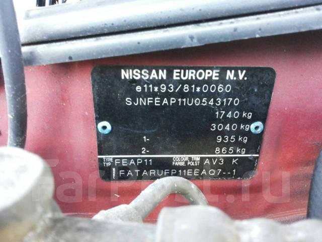 Измеритель потока воздуха (расходомер) Nissan Primera P11 1999-2002
